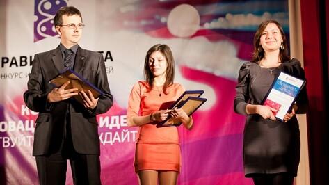 В Воронеже наградили победителей январского конкурса инновационных идей «Правила роста»