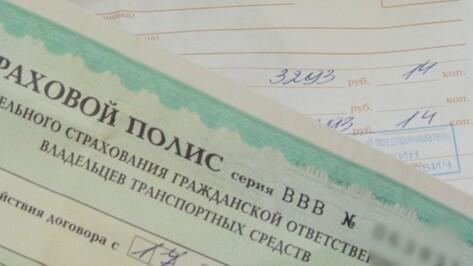 В Воронежской области поймали водителя с поддельным страховым полисом