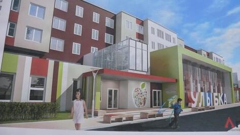 В Рамонском районе построят школу и 4 детских сада