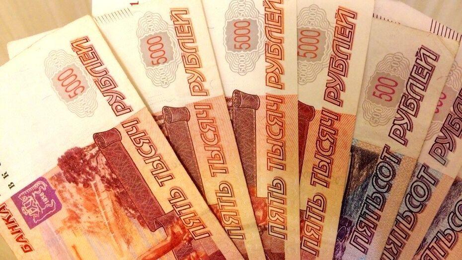 В Семилуках мошенники обманули 75-летнего пенсионера на 12 тыс рублей