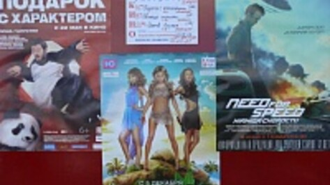 В Поворино впервые за два десятка лет начались кинопоказы в клубе