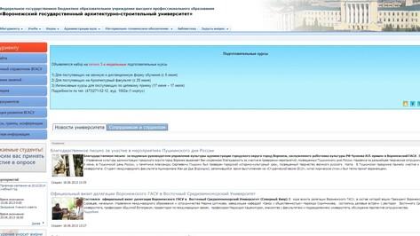 Самым популярным университетским сайтом Воронежа признали портал ВГАСУ