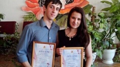 Школьники из Эртильского района стали финалистами конкурса «Красная гвоздика»