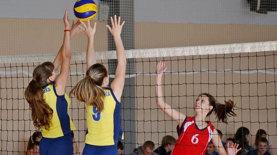 В Грибановке прошло первенство ДЮСШ по волейболу