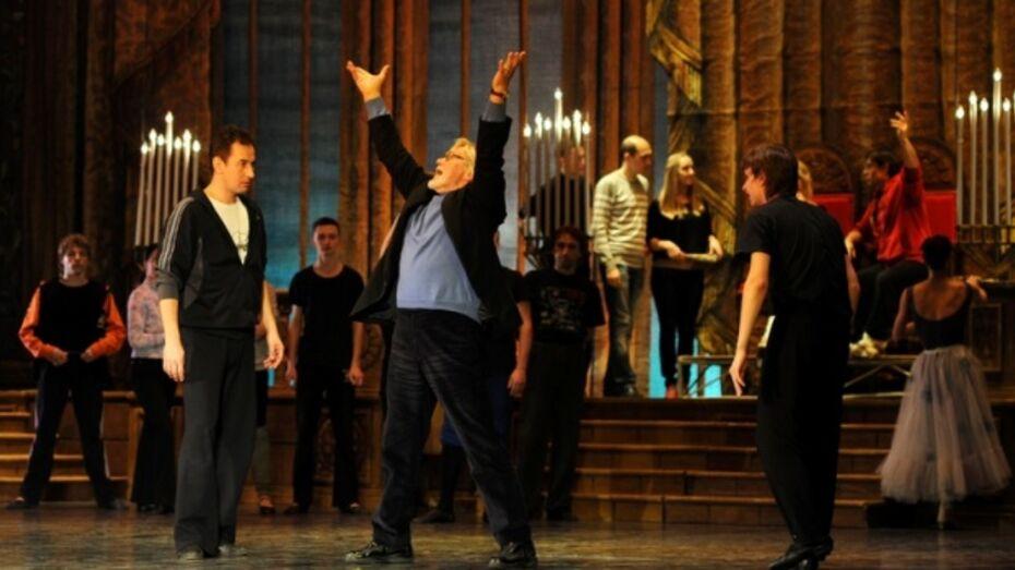 Для третьего Платоновского Владимир Васильев объединит в Воронеже работы шести хореографов