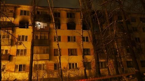 Воронежского курсанта наградят за спасение 2 детей из горящей пятиэтажки