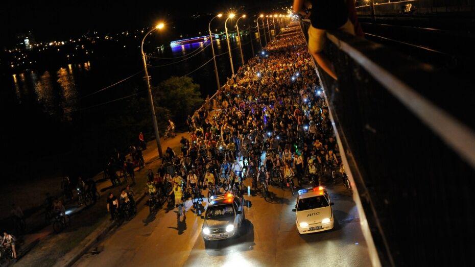 На время «Велоночи» в Воронеже перекроют движение по 3 улицам