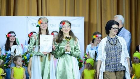 Воронежские танцоры заняли первое место на международном конкурсе