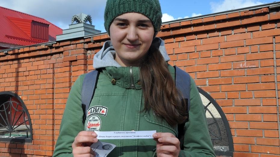 Павловские журналисты провели акцию в День спонтанного проявления доброты