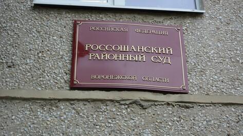 Житель Россоши получил 7 лет колонии за избиение и ограбление пенсионеров
