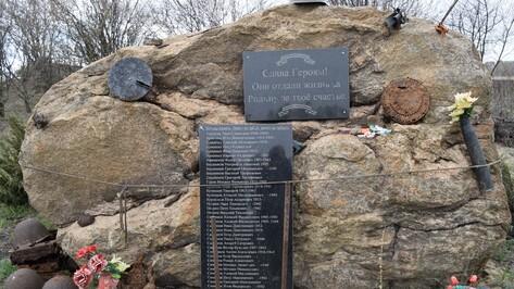 В рамонской деревне Ольховатка установили памятник погибшим в годы ВОВ сельчанам