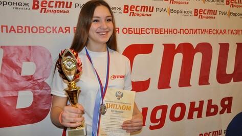 Павловская студентка завоевала «серебро» на первенстве России по восточным единоборствам