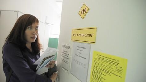 Первая стадия. Почему больных раком в Воронежской области стало больше
