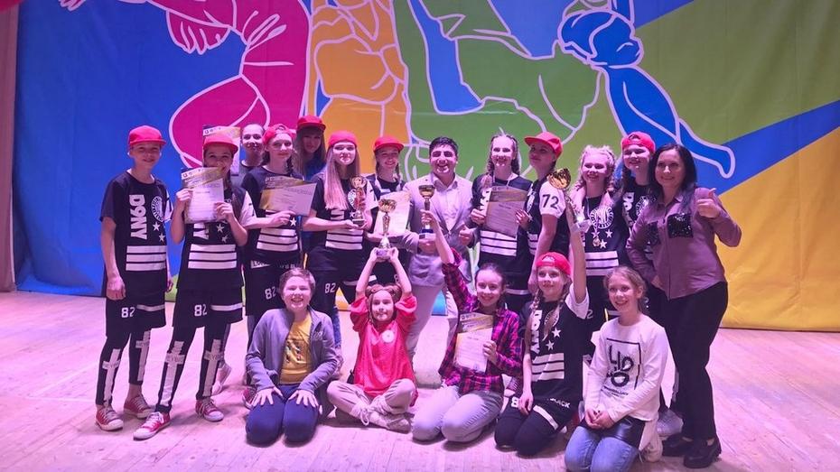 Лискинские танцоры стали лауреатами Всероссийского конкурса «Танцевальный калейдоскоп»