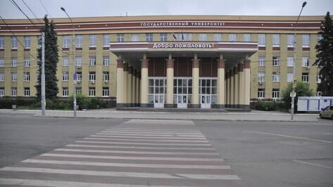 Изображение Воронежского университета украсит трехрублевую монету