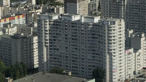 Аренда квартир в Воронеже подорожала на 5% в III квартале