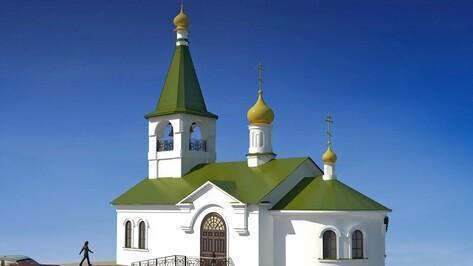 На строительство храма в семилукском селе Медвежье собрали 740 тыс рублей
