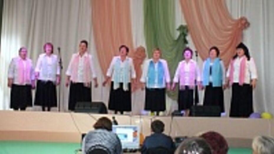 В Семилукском районе состоялась «Битва хоров»