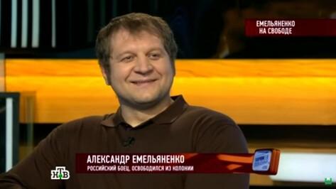 Боец Александр Емельяненко рассказал о жизни в колонии Воронежской области