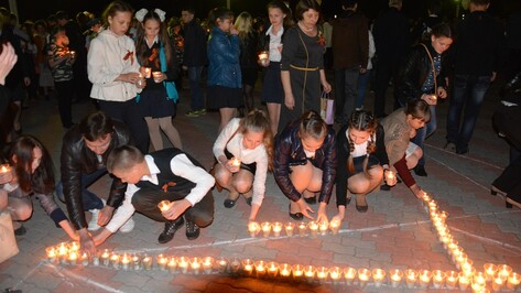 В Поворино в память о погибших фронтовиках зажгли тысячу свечей