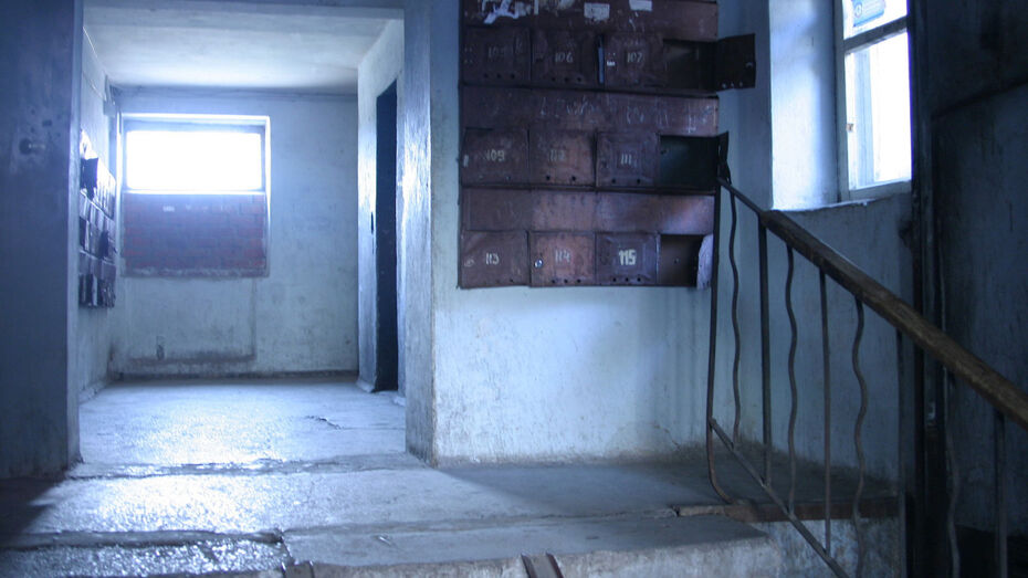 новохоперский бетон