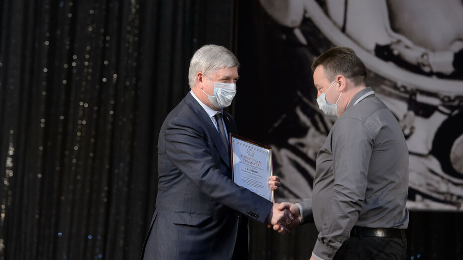 Сотрудники воронежского КБХА получили почетные награды в День космонавтики