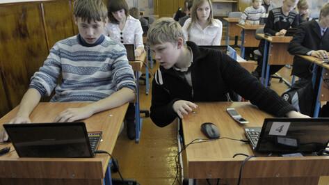 «Ростелеком» проведет цифровизацию школ Воронежской области к весне 2020 года