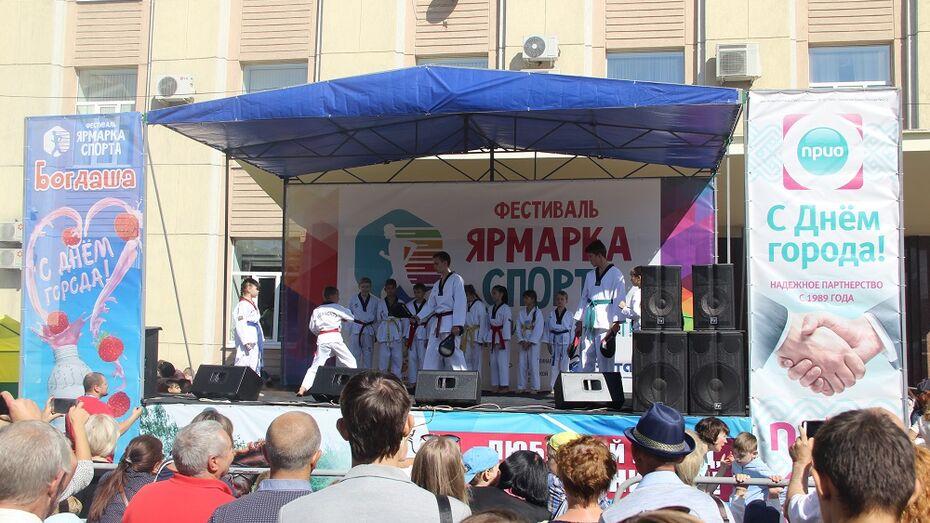 Прио-Внешторгбанк выступил генеральным партнером фестиваля на Дне города Воронежа
