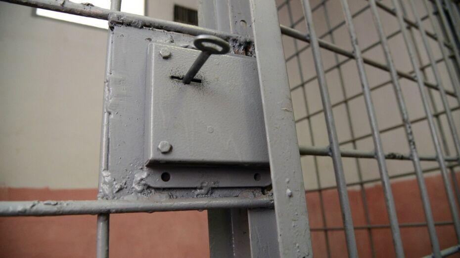 В Воронеже попавшиеся с героином в трусах дилеры получили по 5,5 лет