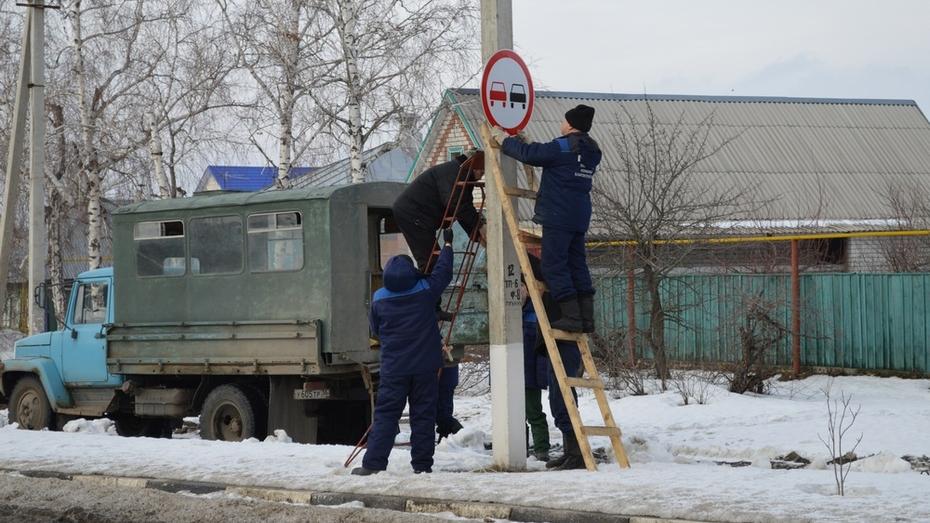 На главной улице Павловска установят запрещающие знаки