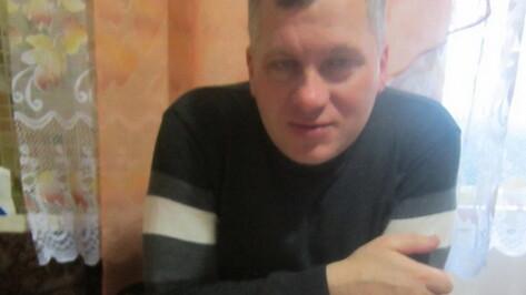 В Воронеже пропал 44-летний мужчина