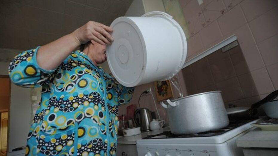 В Воронеже подвезут воду к отключенным после коммунальной аварии домам