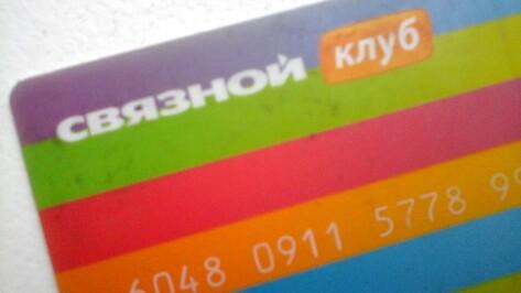 В Воронеже остались без работы 250 сотрудников банка