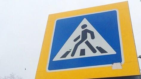 На трассе М4 под Воронежем пешеход дважды попал под колеса автомобилей