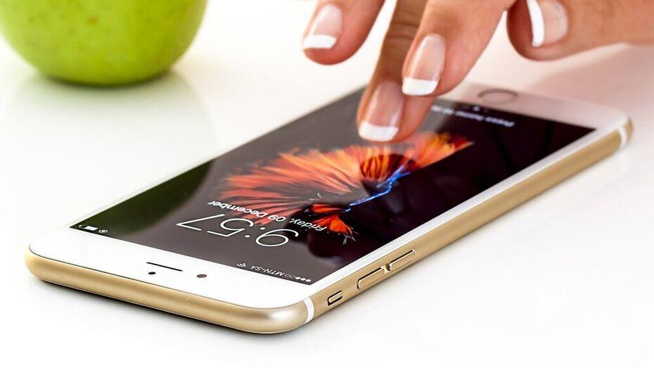 «Сбербанк Онлайн» победил в конкурсе «Золотое приложение»