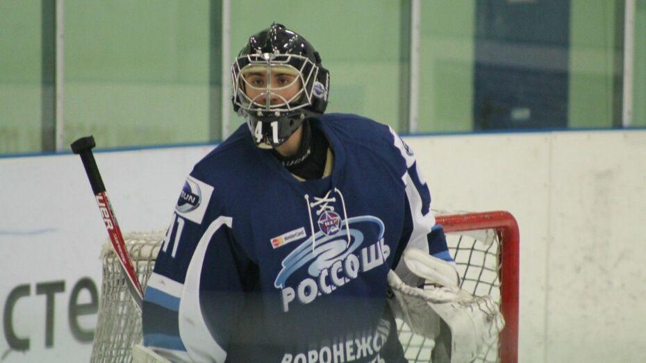 Хоккеисты «Россоши» обыграли «Брянск»