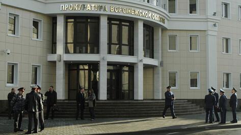 Воронежский губернатор и спикер облдумы поздравили работников прокуратуры