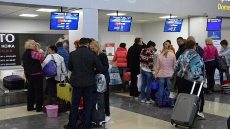 Авиарейс из Москвы в Воронеж и обратно отложили из-за тумана