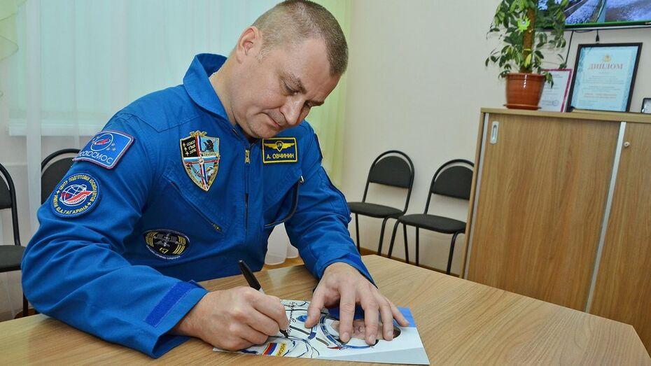 Учившийся в Воронежской области космонавт получил звание Героя России