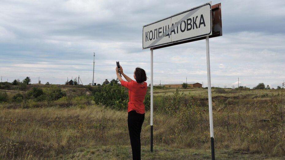 В Кантемировском районе установят 2 вышки сотовой связи