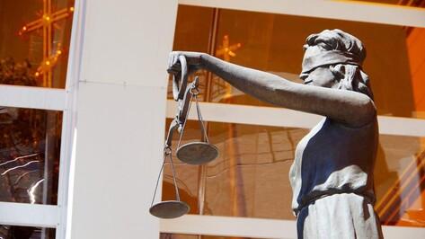 Суд отказался прекращать дело экс-замглавы воронежской Росгвардии об эксплуатации бойцов