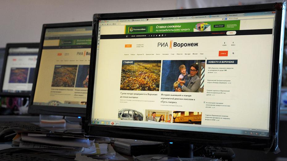 Четыре журналиста РИА «Воронеж» стали победителями конкурса «Видит око НКО»
