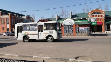 В Лисках подорожал проезд в общественном транспорте
