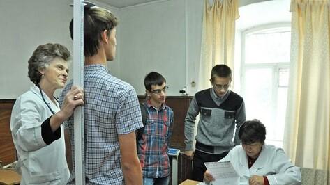 В Бутурлиновке начался осенний призыв