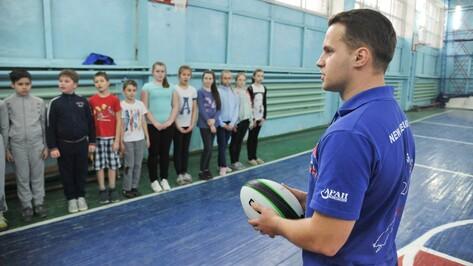 В Воронеже открылась первая детская секция регби
