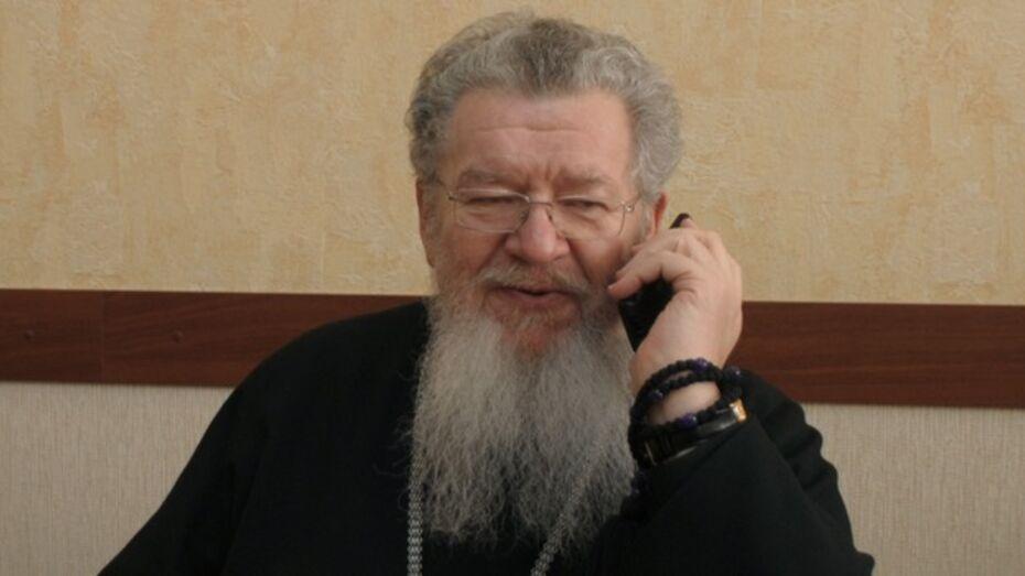 Онлайн-конференция с Митрополитом Воронежским и Борисоглебским Сергием