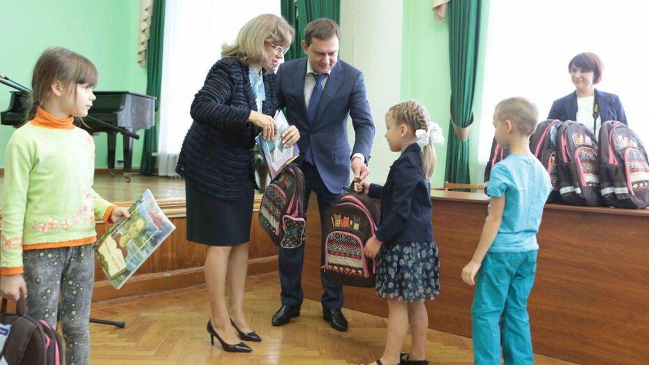 Председатель Воронежской облдумы вручил первоклассникам рюкзаки и канцтовары