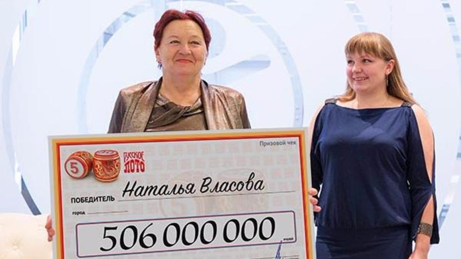 В Воронежской области нашли обладателя рекордного выигрыша в 506 млн