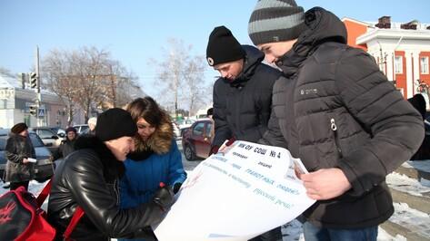 Острогожские школьники призвали земляков не сквернословить