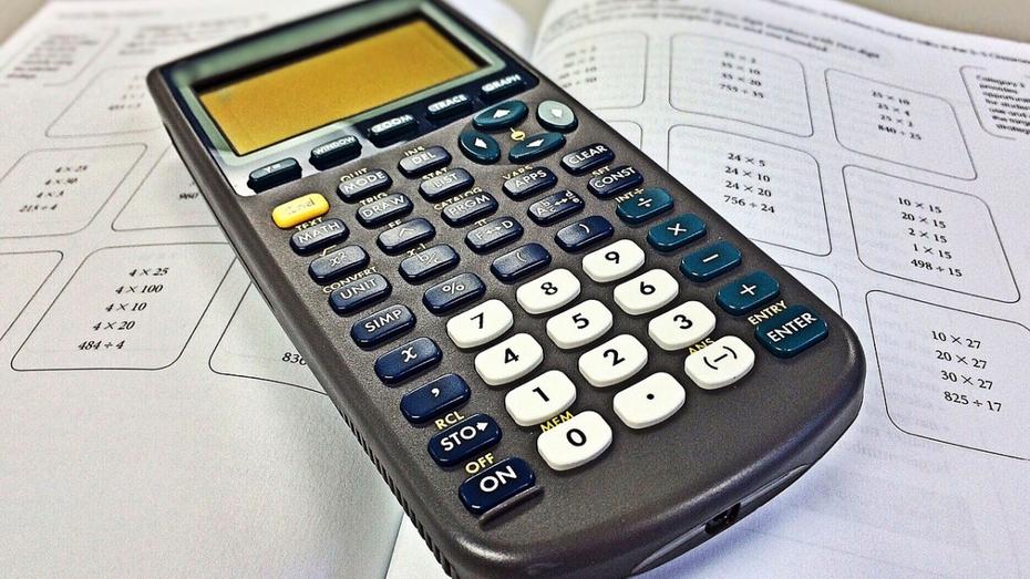 Воронежцев позвали на математический диктант Mathcat-2019